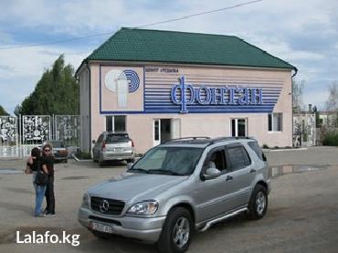 Предлагаем для комфортного,семейного в Бишкек