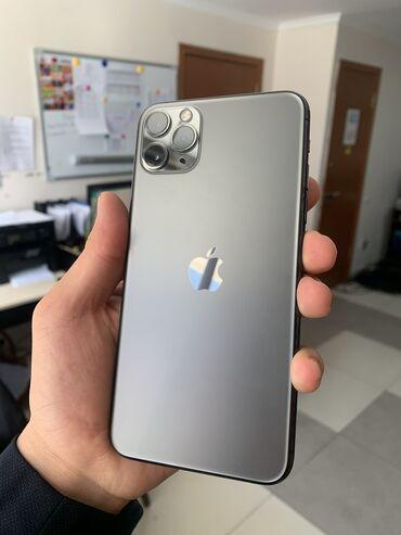 244 объявлений   ЭЛЕКТРОНИКА: IPhone 11 Pro Max   64 ГБ   Зеленый Б/У   Гарантия, Беспроводная зарядка, Face ID