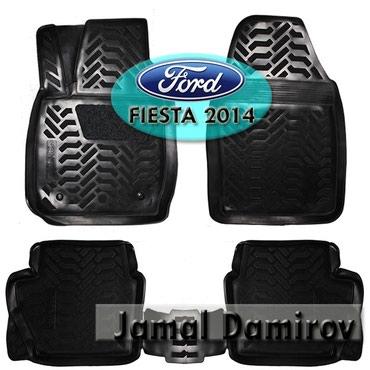 Bakı şəhərində Ford Fiesta 2014 üçün poliuretan AİLERON ayaqaltilar. Полиуретановые