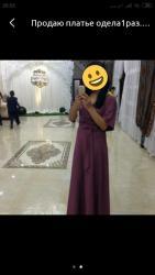 opti women в Кыргызстан: Продаю платье одела1раз. Размер:40