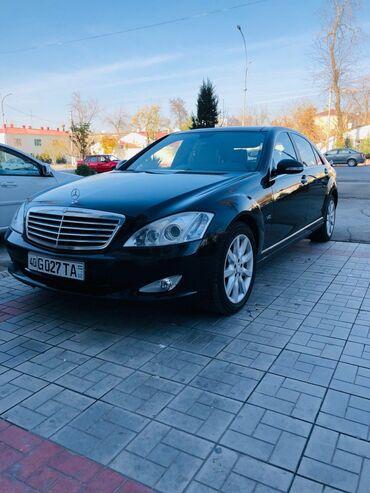 в Пульгон: Mercedes-Benz S 55 6 л. 2006   183000 км