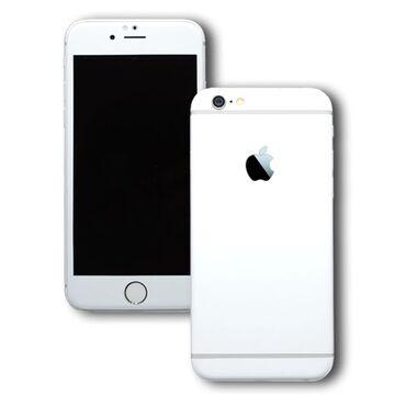 Продаю  iPhone 6 PLUSE (16gb) Отпечаток работает!  Состояние отличное