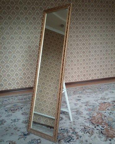 Зеркало напольное с опорой. Компактное напольное зеркало для небольших в Бишкек