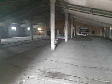 Сдаю сухое помещение под производство или склад. 650м2. Пригородное