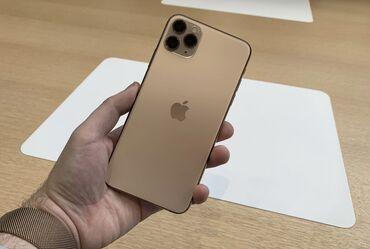 IPhone 11 Pro Max | 64 GB | Qızılı | İşlənmiş | Zəmanət