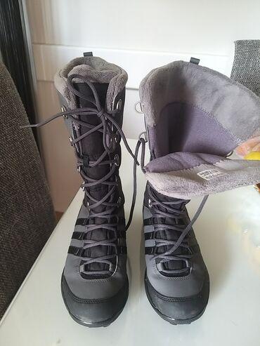 Adidas vodootporne pretople cizme za zimu! Adiprane materijal. Obula