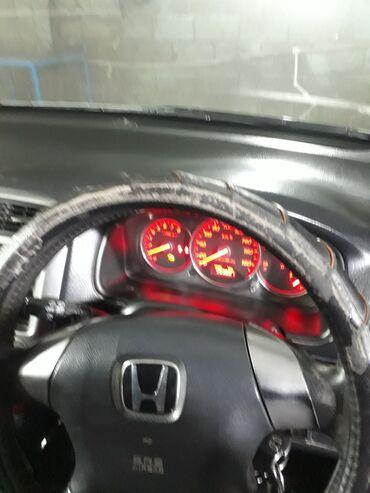стрим хонда в Кыргызстан: Honda Stream 1.7 л. 2004 | 269000 км