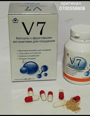 эффективные препараты для похудения в Кыргызстан: Препарат для эффективного похудения НОВИНКА результат шикарный.В уп