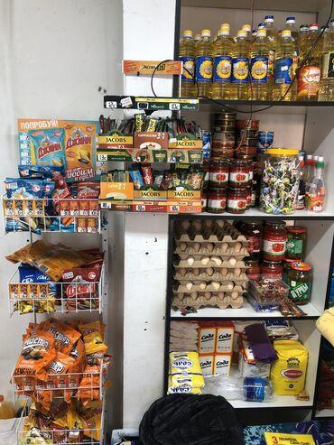 автошкола бишкек in Кыргызстан | ГРУЗОВЫЕ ПЕРЕВОЗКИ: Сдаётся продуктовый магазин проходимость хорошая рядам университет авт