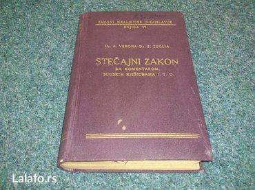 Naslov: stečajni zakon, zakon o prinudnom poravnanju i zakon o - Belgrade