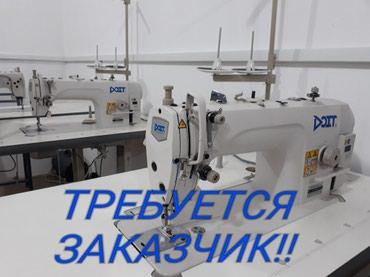 Требуется заказчик! в неделю до 1300 в Бишкек