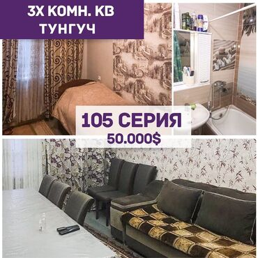 Apartment for sale: 3 bedroom, 63 sq. m