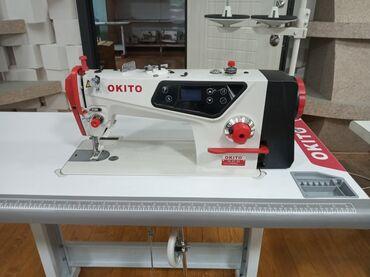"кнопкасы бар машина в Кыргызстан: OKITO Швейные машины!!! ""OKITO""-впервые в Кыргызстане!!! Новое поступл"
