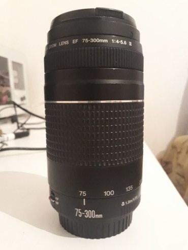 Bakı şəhərində Canon lensi 75-300 mm iii versiyeda, az istifade olunub demey olar