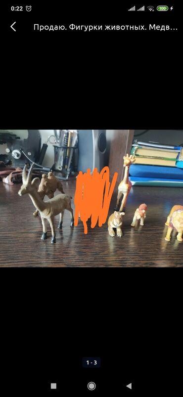 фигурки из мастики в Кыргызстан: Продаю. Фигурки животных, жираф, кенгуру, тигр, лев, антилопа