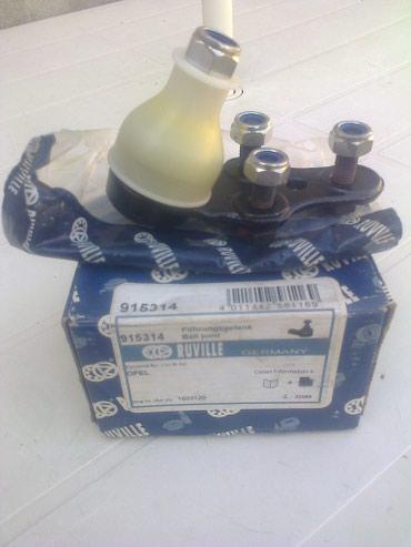 Opel kadet - Srbija: Donja kugla za Opel Kadet od 1979-1984 i1984-1991, Daewoo Nexia od
