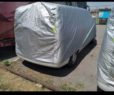 степ вагон бишкек in Кыргызстан   АВТОЗАПЧАСТИ: Продаю чехол тент на нонду степ вагон новый