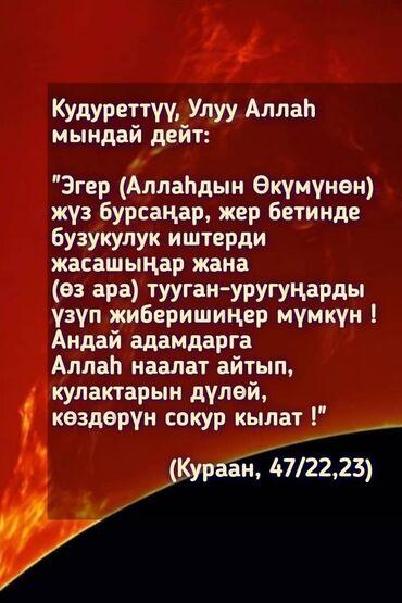 Кислородный концентратор купить бу в бишкеке - Кыргызстан: Срочно куплю квартиру в центре бишкек под бизнес- 1 й 2 й этаж в