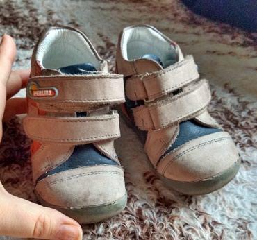Perlina kozne cipelice za prohodavanje broj 20 odlicmo ocuvane  - Belgrade
