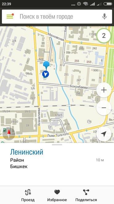 Арпа Жугору Буудай Оптом и в Розницу в Бишкек