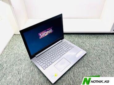 продам клексан в Кыргызстан: Ноутбук Lenovo-модель-idea pad 320-процессор-core