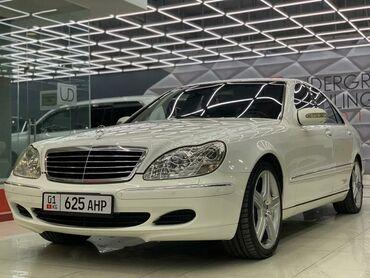 Mercedes-Benz S-Class 5 л. 2003 | 195000 км