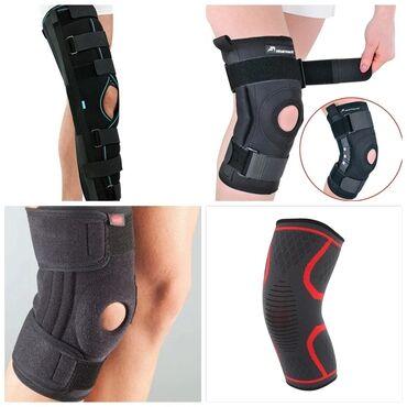 Медтовары - Кыргызстан: Наколенники ортопедические с ребрами жесткости и безЖёсткий(длинный) -