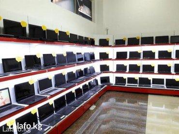 Cамый большой выбор б/у ноутбуковв городе Бишкек широкий в Бишкек