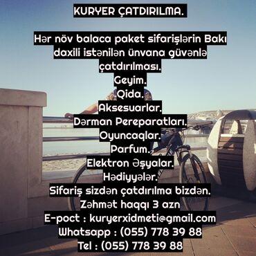 Balaca kalonkalar - Azərbaycan: Vaxtınız yoxdur hər hansı bir işiniz var ? o zaman müraciyyət edin sif