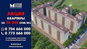 Срочно-срочно Продаю 1-2-3 Комнатные квартиры,количество предложения