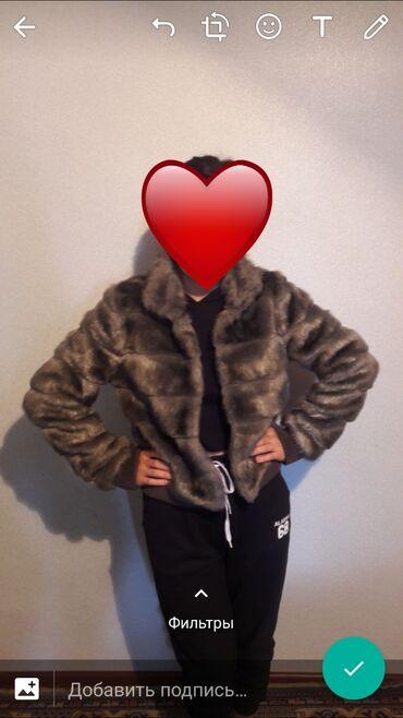 Детская одежда и обувь - Беловодское: Очень хорошая шуба укароченая теплая Сама покупала за 5000руб продаю