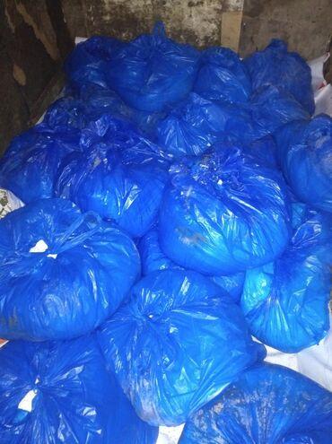 Сузмо сатылат жумасына 1.5 тонна Нарындыкы доставка бар