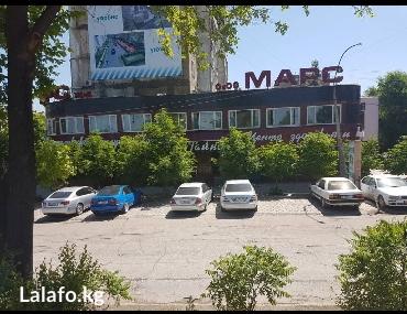 Сдаю кабинеты в10 мкр. 15-40 кв. по малдыбаева. Можно под офис! в Бишкек