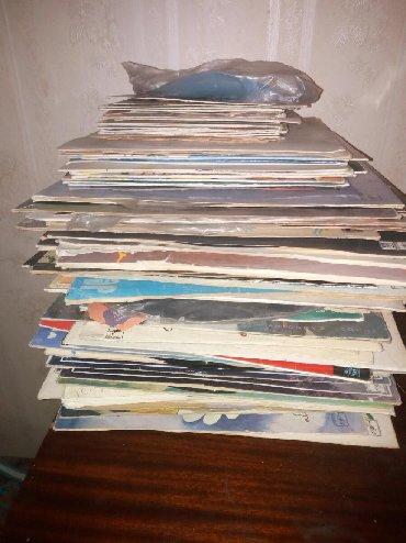 Виниловые пластинки в Кыргызстан: Продается 120 двадцать виниловых дисков