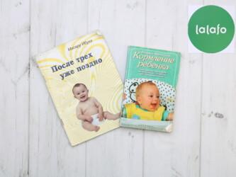 Спорт и хобби - Украина: Книжки про розвиток малюків    Стан гарний
