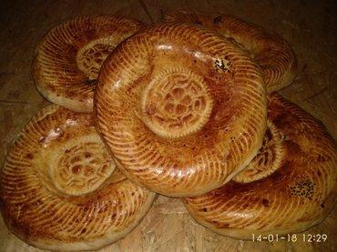 у вас дома в Кыргызстан: Узбекские румяные, ароматные, пышущие теплом лепешки, приготовленные в