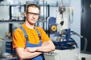 0225 какой оператор в Кыргызстан: На завод требуется Оператор производственной линии. Опыт работы не