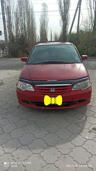купить honda cr v в бишкеке в Кыргызстан: Honda Odyssey 2.3 л. 2001   222 км