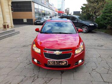 1061 elan   NƏQLIYYAT: Chevrolet Cruze 1.4 l. 2014   126309 km