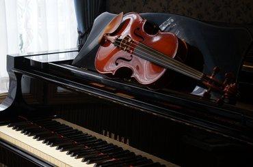 Частные уроки фортепиано и скрипки. в Бишкек