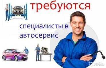 Поиск сотрудников (вакансии) - Кыргызстан: Ha постоянную paботу требуются мастера по ремонту. Oбязaтeльны знaния