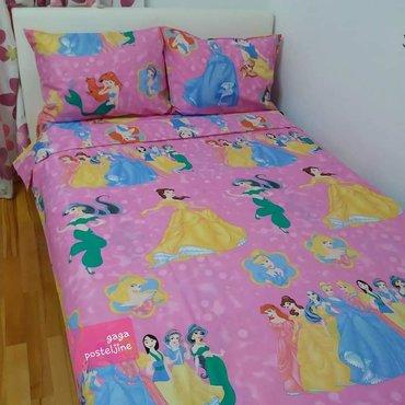 Tekstilna industrija - Srbija: Prelepi dezeni decjih posteljinaKrevetski carsaf 140x220Jorganska