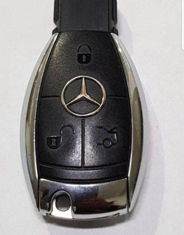Ключ на мерседес в Токмак