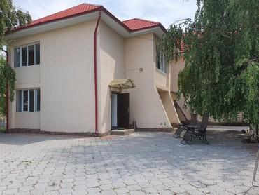 Посуточно - Кыргызстан: Коттедж в пансионате ЕВРАЗИЯ . 1й этаж свой большой и огражденный у