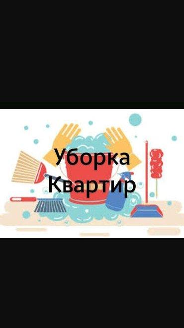 ad-image-43624965