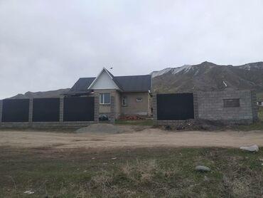 трап для душа бишкек в Кыргызстан: Продажа домов 100 кв. м, 4 комнаты