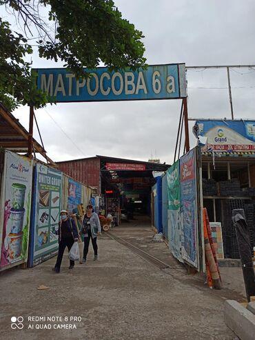 Продается контейнер на строительном Базаре Кулатова. 3ий и 5ий по счет