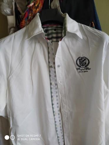 Royal club Рубашка мужская