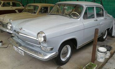 ГАЗ - Шопоков: ГАЗ 21 Volga 1963