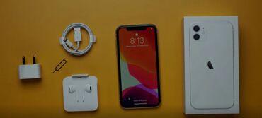 IPhone 11 | 256 ГБ | Зеленый | Новый | Гарантия